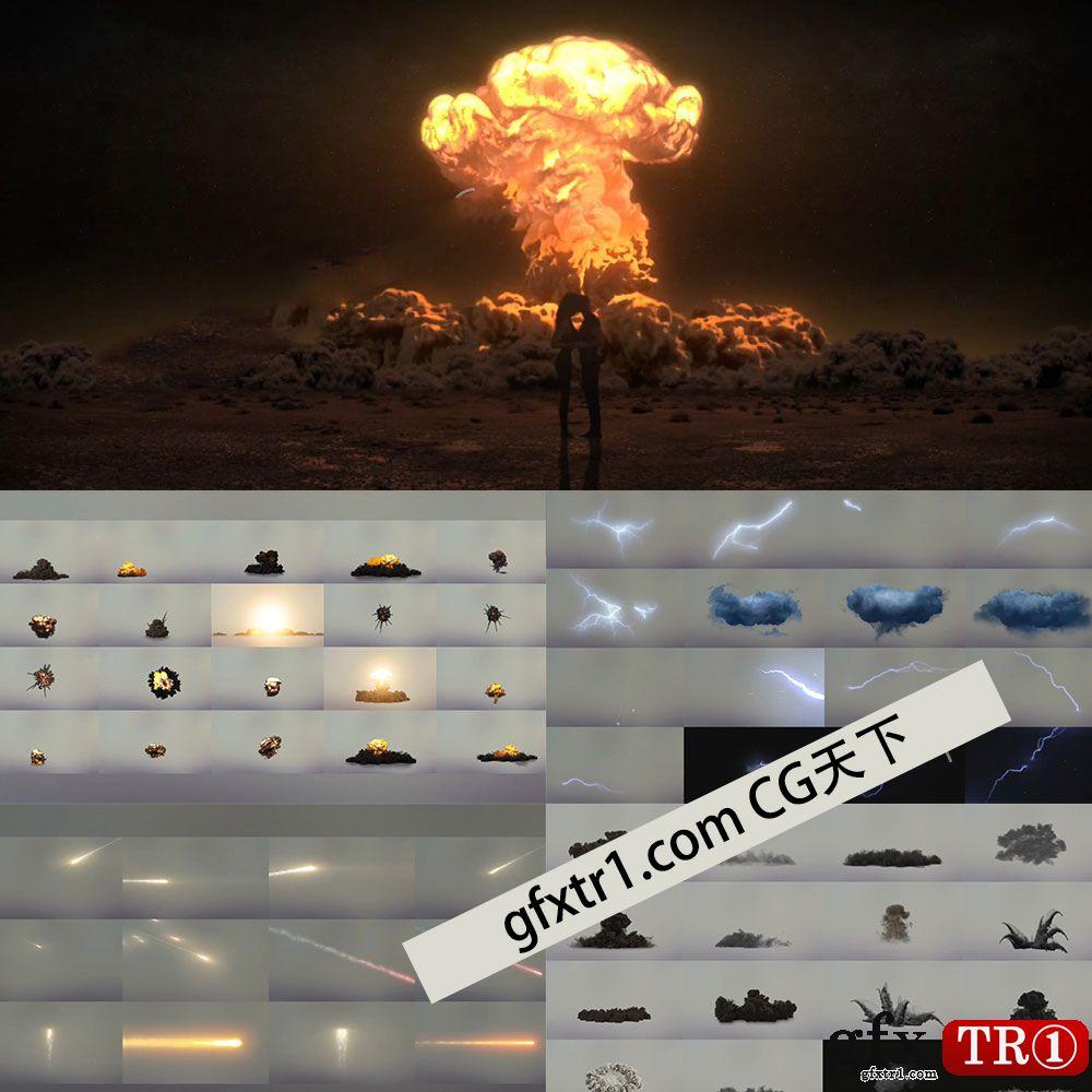 坍塌爆炸火焰烟雾子弹穿梭流星电流闪电特效合成视频素材 CHAOS