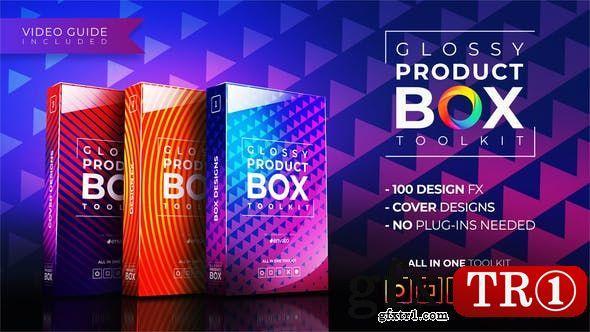 企业公司产品促销光泽靓丽产品包装设计展示包23741396