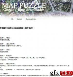 Map Puzzle v1.6.7