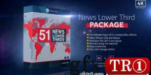 51 News Lower Thirds Package 29910868