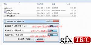 PR字幕插件:处理大量对白字幕的专家PrTitleCreator