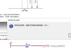 """PDF""""文档无法保存,读取本文档时出现问题(109)解决方案"""