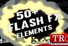 Flash FX Elements 4K(54件装)12920296