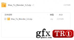 MaxToBlender 3.2