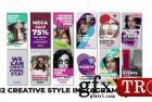 微商小视屏抖音宣传促销PR模板Instagram Stories Pack V3 266403