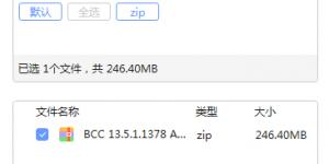 BCC插件Boris FX Continuum Complete 2020.5 v13.5.1.1378 Adobe Win
