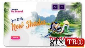 旅行社促销宣传 PR模板25559713