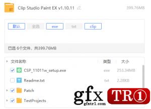 Clip Studio Paint EX 1.10.11 Win Multilanguage + Chinese