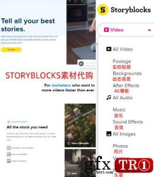 storyblocks实拍视频佳选国外版权音乐网站AE素材文件代购专链