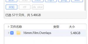 Vamify- 16mm Film Overlays