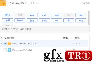 ESRI_ArcGIS_Pro_1.2