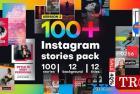 微商小视频促销Instagram故事24461624